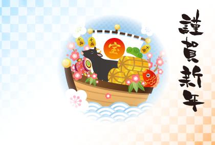 年賀状桜屋は2021年/丑(牛/うし/ウシ)の無料年賀状テンプレート素材配布サイトです - 年賀状桜屋